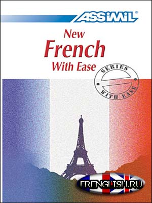 Amazon.com: Assimil French Pack : book + 4 audio CD 's ...