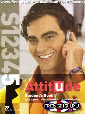 Attitude 5