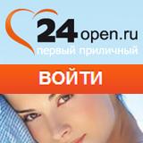 24 open сайт знакомств