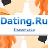 Знакомства dating ru форум телефон девушки для знакомства в саратове