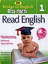 INTERMEDIATE описание уровня английского скачать учебники курсы Intermediate english бесплатно