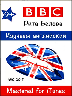 Learn English with BBC Russian