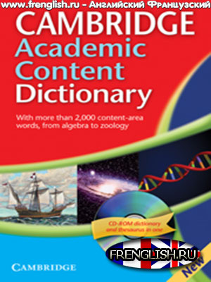 Cambridge Picture Dictionary Pdf