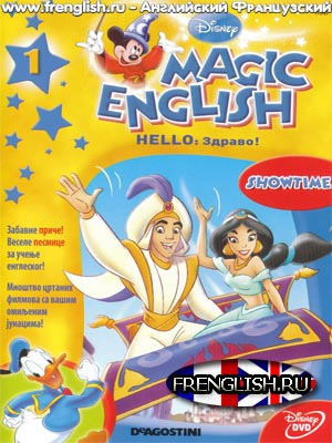 Disney Magic English 2009
