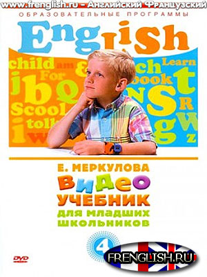 English for Children