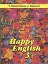ГДЗ Happy English 3 скачать бесплатно