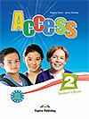 Access учебник