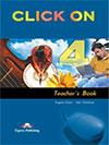 Click On 4 книга для учителя купить