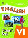 Купить English 6 класс