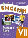 Купить English 7 класс