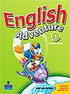 English Adventure гдз