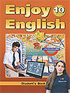 Купить Enjoy English 10
