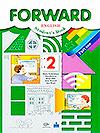 forward ulp
