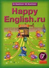 Купить Happy English.ru 7 класс