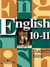ГДЗ 10 класс Кузовлев английский