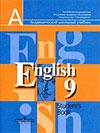 Кузовлев английский 9 класс ГДЗ