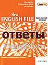 New English File Upper-Intermediate Workbook keys