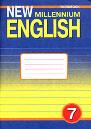 New Millenium English 7 купить