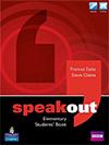 Speakout ключи
