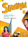 Starlight 6