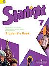 Starlight 7