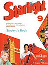 Starlight 9