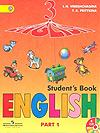 English 3 Верещагина