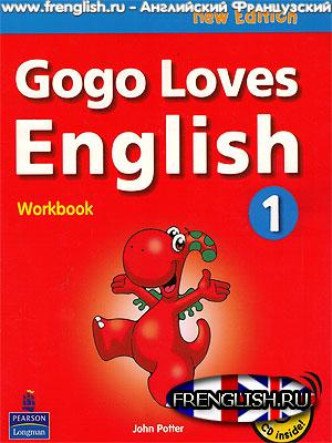 Gogo's adventures with english | вконтакте.