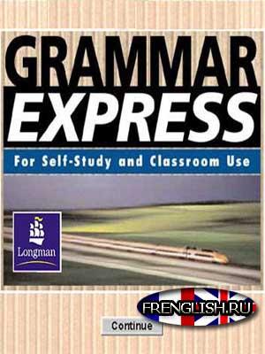 английский язык тренажер по грамматике скачать