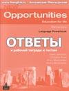 New Opportunities Elementary ответы