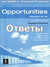 New Opportunities Pre-Intermediate ответы