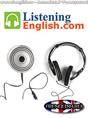 Слушать Аудио Уроки Английского Языка - фото 10