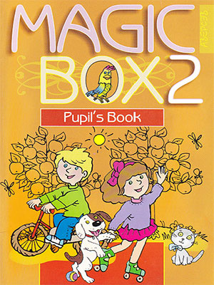 magic box 4 workbook решебник
