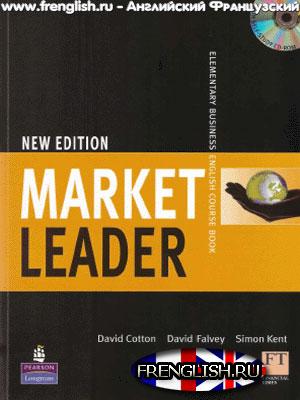 Купить market leader elementary
