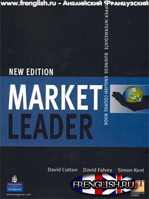Marker Leader Upper-Intermediate