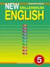 Купить New Millennium English 5