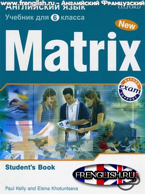 New matrix intermediate. Teacher's book [pdf] все для студента.