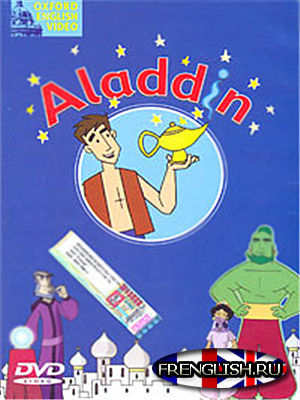Aladdin Oxford English Video