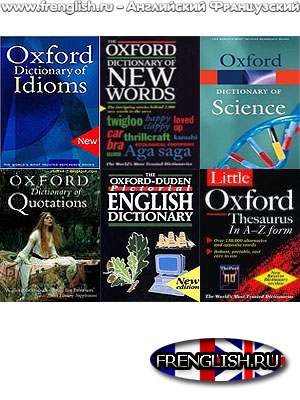 And oxford phrases pdf idioms