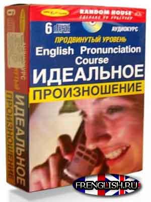 дымоход по английски произношение слушать