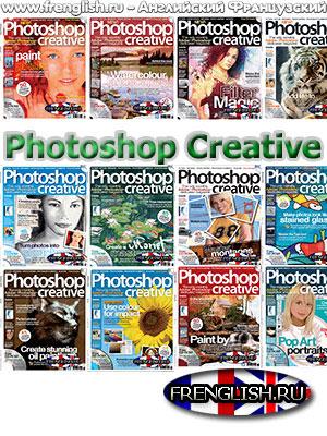 User magazine pdf photoshop