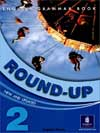Round - UP 2 ответы