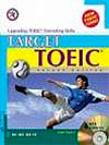 Target TOEIC Second Edition